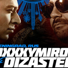 Рэп-баттл Oxxxymiron — Dizaster