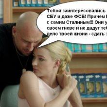 Дмитрий Перс: фантомный репрессант Смилевич