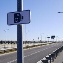 Где в области будут стоять датчики контроля скорости с 30 января по 11 февраля
