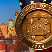 «Кремлевский список»: Американская страшилка для взрослых