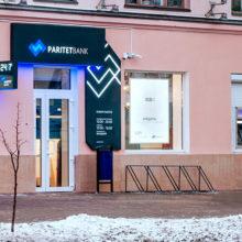 Паритетбанк открыл в Гомеле офис, где клиентов будут узнавать по wi-fi ещё на подходе