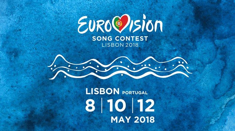 """""""Eurovision-2018"""""""