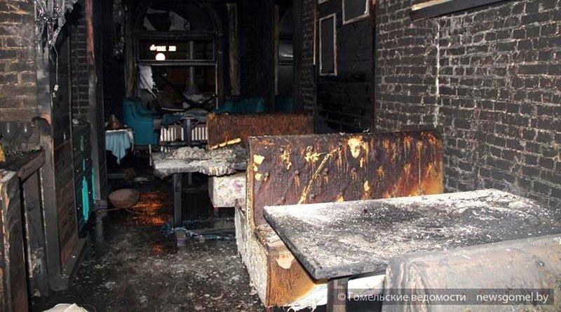 пожар в ресторане «Бефана»