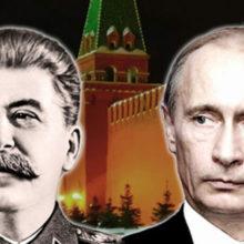 Сталинский путь достроит Путин