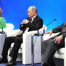 Стало известно, где пройдет V Форум регионов Беларуси и Россиив 2018 году