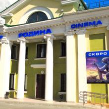 В Жлобине бывшие работники кинотеатра возмещают деньги, ранее начисленные коллегам