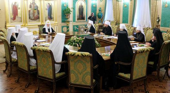 Союзная интеграция Русской православной церкви
