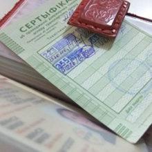 В Гомеле ГАИ задержали водителя с подозрительным сертификатом техосмотра
