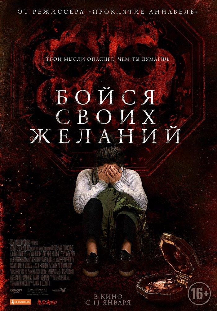 В кинотеатрах Гомеля
