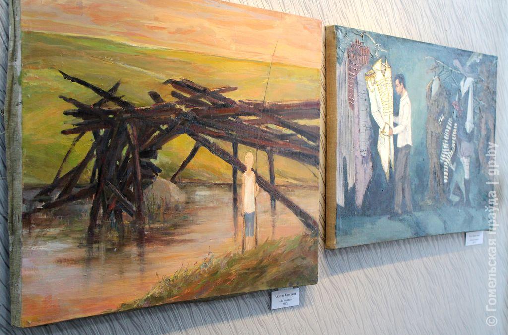 выставка «Паприка»