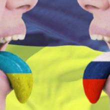 Цэ демократия: в Украине отменили экзамен по русскому языку