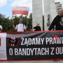 В Польше приняли закон о запрете бандеровской идеологии