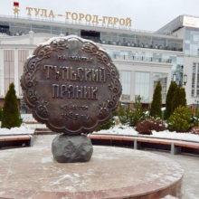Что объединяет российскую Тулу и наш Гомель?