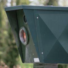 Где в области будут стоять камеры скорости с 12 по 25 февраля