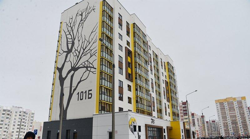Гомельский опыт строительства жилья