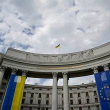 МИД Украины: Беларусь не сможет отправить миротворцев в Донбасс