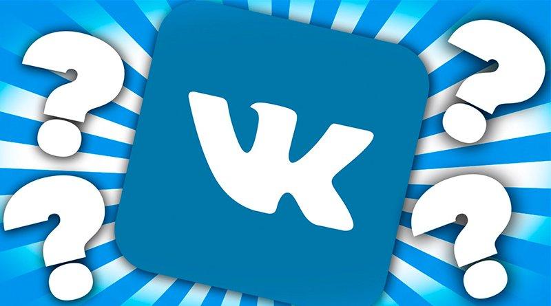 доход гомельских пабликов Вконтакте