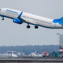 «Победа» отказалась отполетов вМинск, полеты в Гомель — под вопросом