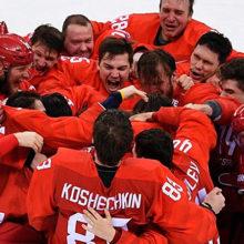Российские хоккеисты выиграли Олимпийские игры