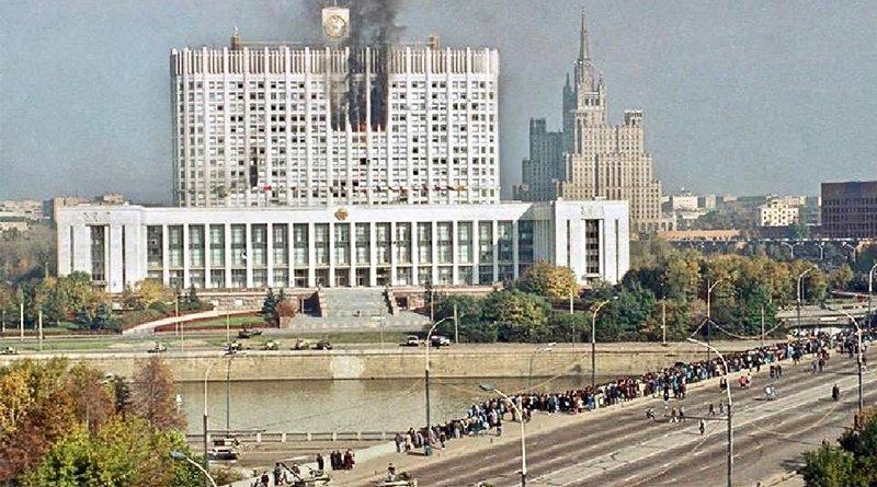 московские события октября 1993 года