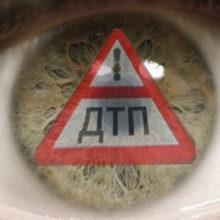Следователи ищут свидетелей ДТП в Гомеле