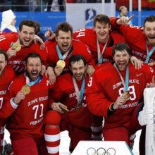 У российских хоккеистов могут отнять золотую медаль