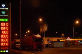В Беларуси «упали» цены на топливо