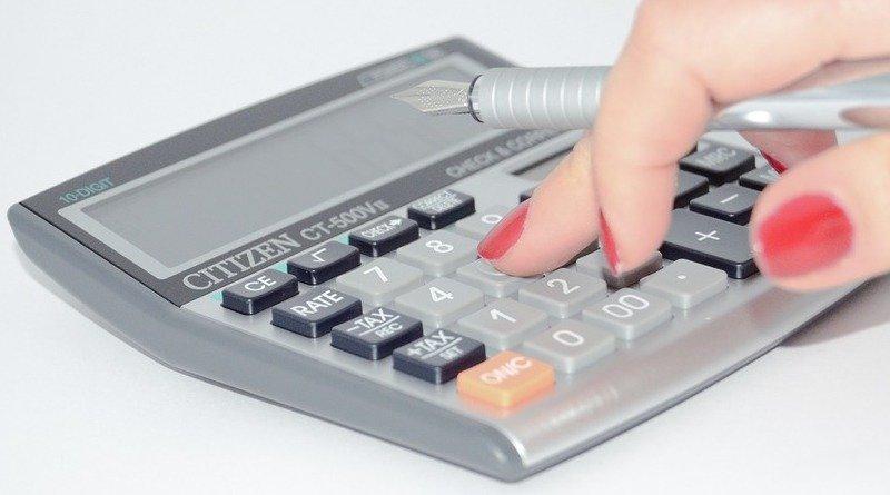 новый размер удержания с нанимателей средств