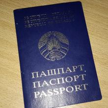 За лжедонос о потере паспорта светлогорцу грозит до 3-х лет лишения
