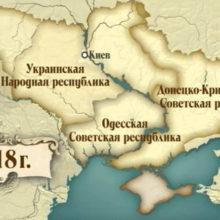 Одесса имела шанс получить собственную государственность