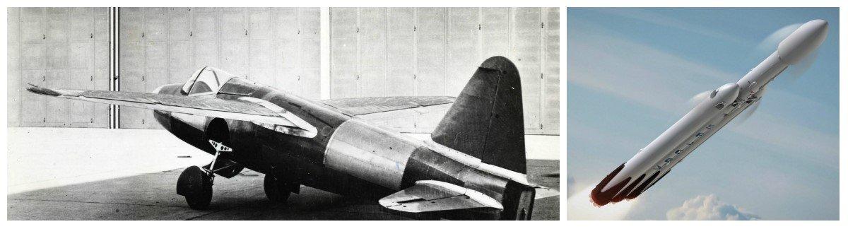 He 178 и Falcon Heavy — изделия и двигатели разные, но сути это не меняет.