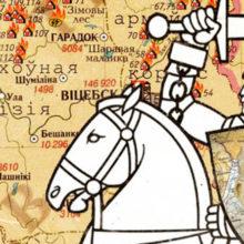БНДР — Белорусская народно-демократическая республика
