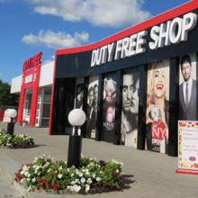 Магазины Duty Free откроют и на въезде в Беларусь