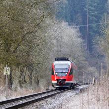 На мартовские праздники БЖД назначила дополнительные поезда