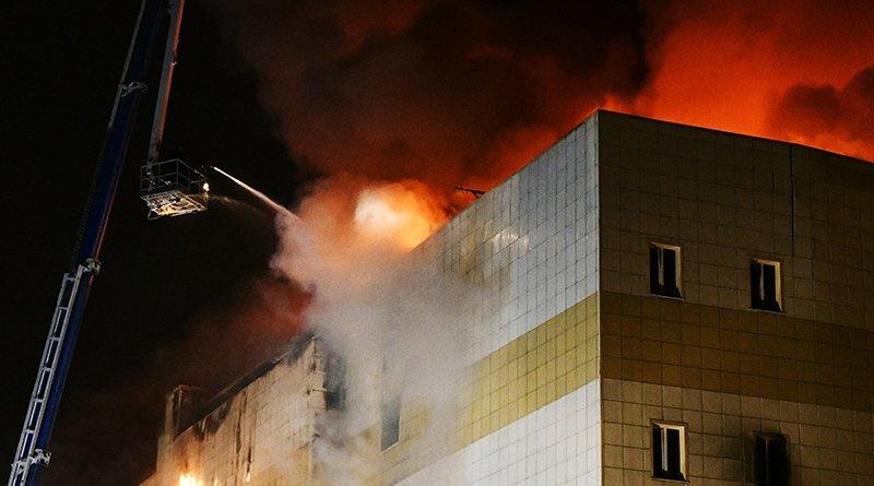 Трагедия в Кемерово