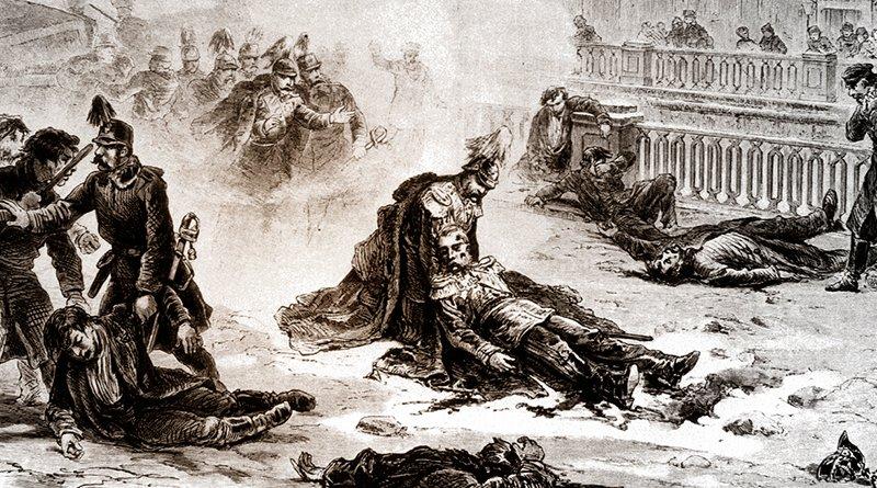 Убийство Императора Александра II.