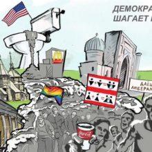 Дмитрий Перс: бюджет освоен – бумага стерпит