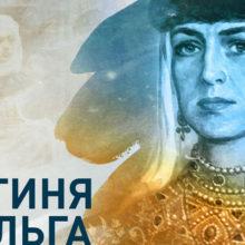 Белорусские националисты взялись за православие