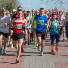 Фоторепортаж: в Гомеле прошел Экологический марафон-2018