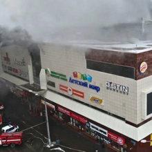 МЧС России назвало причину пожара в ТЦ в Кемерово