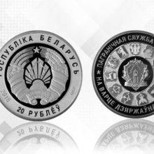 Нацбанк выпустил в обращение памятные монеты