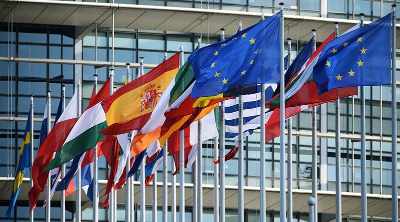 граждане Евросоюза