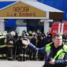 В Москве загорелся ТЦ «Персей для детей». Есть пострадавшие