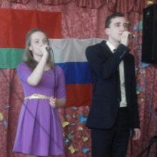 В Рогачеве отметили День единения народов России и Беларуси