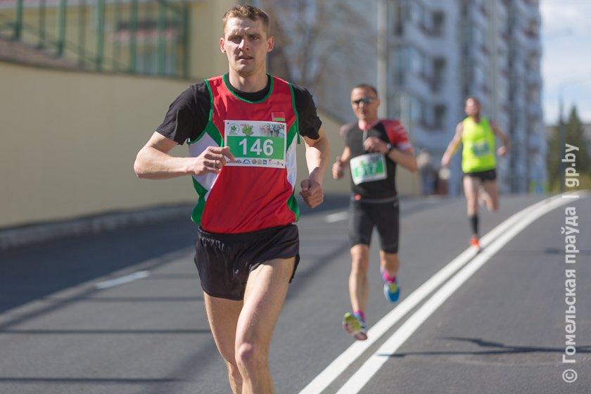 Экологический марафон-2018