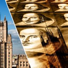 Россия официально обвинила Британию в инсценировке «дела Скрипалей»