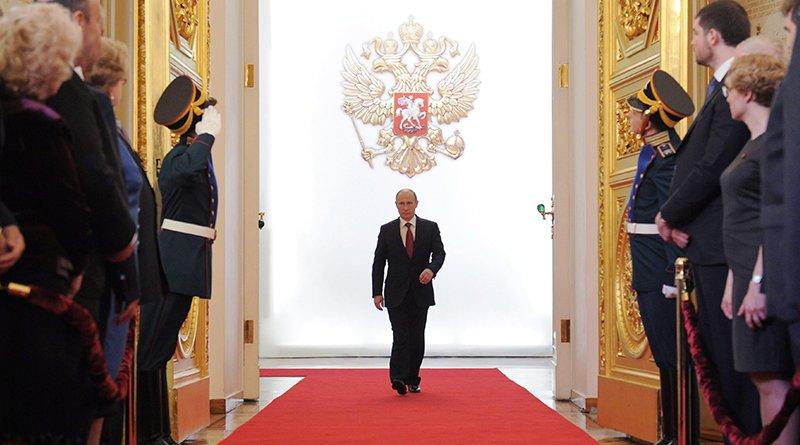 когда пройдет инаугурация Владимира Путина