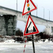 Аварийный мост через Припять решили взорвать ближе к лету