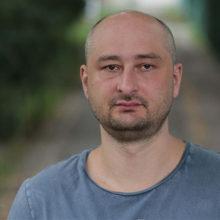 Бабченко воскрес — реакция в России и в мире