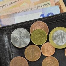 Белстат: реальные доходы белорусов в I квартале выросли